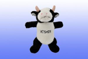 Kosher_Cow Chewish Dog Toy